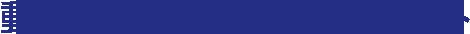 動作分析と治療マネジメント